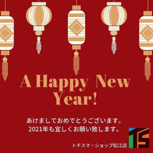 SnapCrab_NoName_2021-1-6_9-48-8_No-00.png