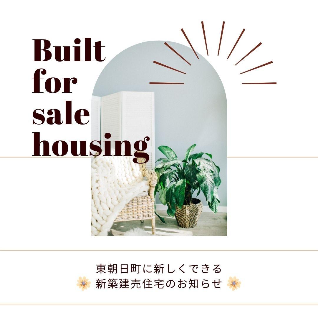 Green Dots Open House Invitationのコピー (4).jpg