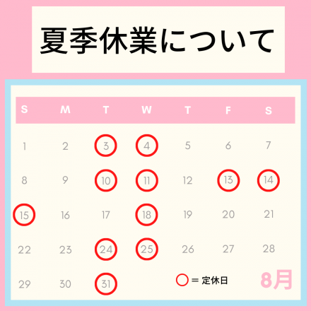 Pastel Blue and Pink Line Pattern Classroom Calendarのコピー (2).png