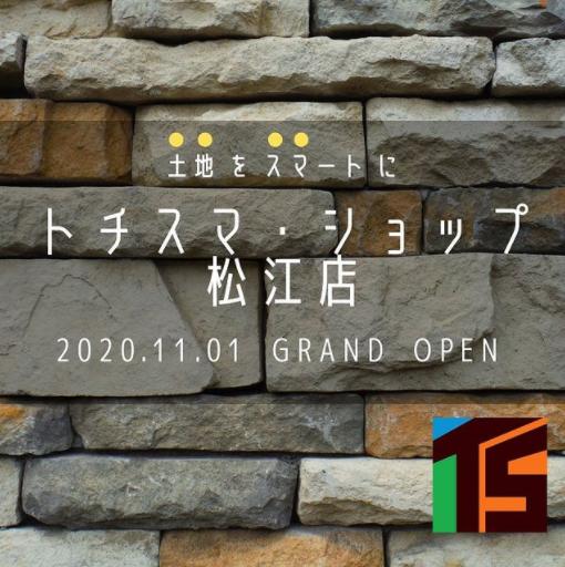 トチスマ・ショップ松江店 GRAND OPEN !!